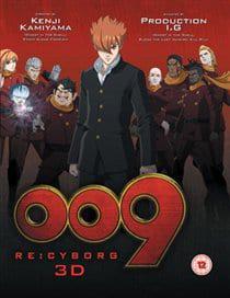 009 Re:Cyborg - Kenji Kamiyama