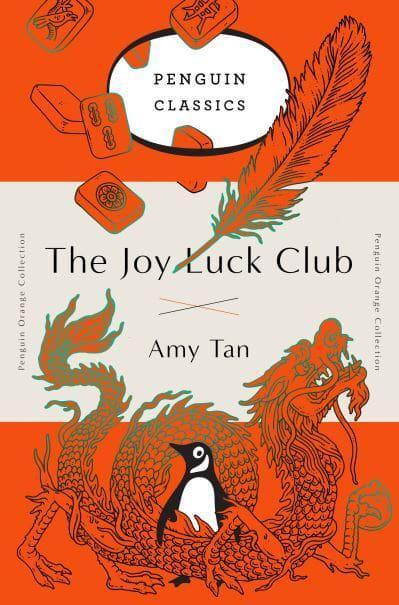 essays on the joy luck club by amy tan