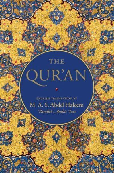 The Quran : M. A. Abdel Haleem : 9780199570713 : Blackwell's