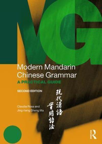 Grammar pdf chinese