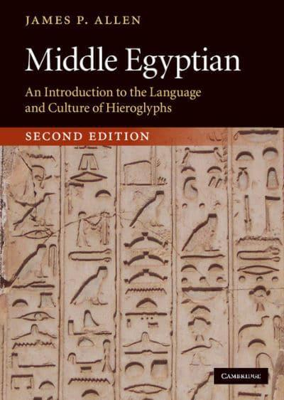 ancient egypt introductory speech Egypt - the narrative of old egypt has made due for a huge number of years egypt was one of the best civic establishments of the past the landmarks and to.