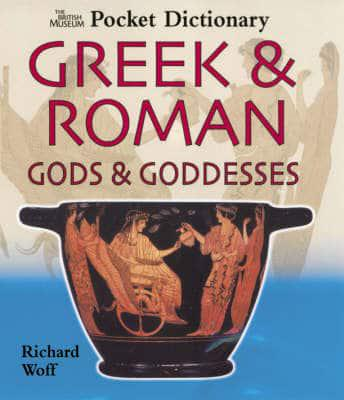 roman gods list