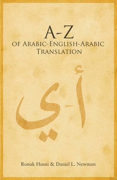 A to Z of Arabic-English-Arabic Translation : Ronak Husni ...