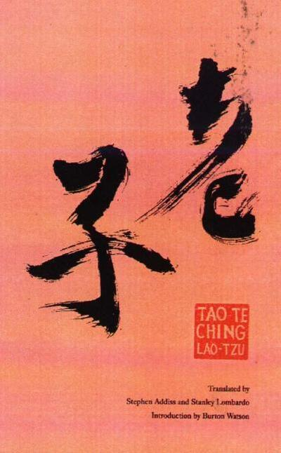 the philosophy of taoism and lao tsus tao te ching The philosophy and teachings of lao tzu both philosophical and religious taoism are based on the teachings of lao tzu contained in the tao te ching philosophical.
