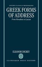 Greek Forms of Address