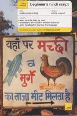 Hindi Writing System | RM.