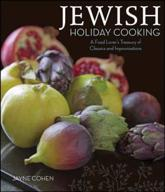 ISBN: 9780471763871 - Jewish Holiday Cooking