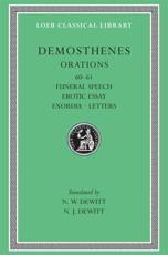 demosthenes erotic essay Common latin abbreviations | classical abbreviations on inscriptions & coins  dem 61: demosthenes, erotic essay dem 7: demosthenes, on.
