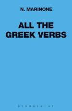 Ancient Greek Verbs | RM.