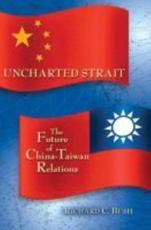 ISBN: 9780815723844 - Uncharted Strait