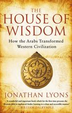 ISBN: 9781408801215 - The House of Wisdom