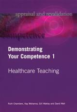 Demonstrating Your Competence (v. 1)