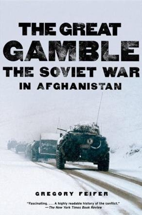 ISBN: 9780061143199 - The Great Gamble