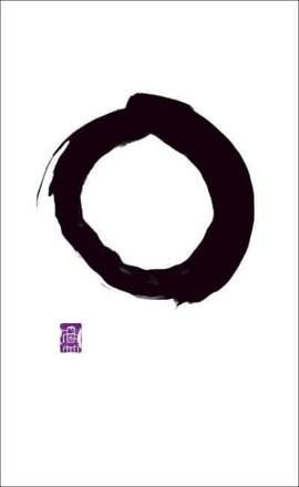 ISBN: 9780141043845 - Writings from the Zen Masters