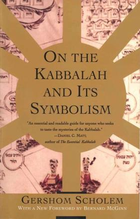 ISBN: 9780805210514 - On the Kabbalah and Its Symbolism