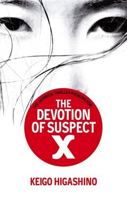 ISBN: 9781408703250 - The Devotion of Suspect X