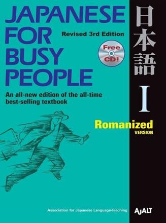 ISBN: 9781568363844 - Japanese for Busy People 1: Romanized Version