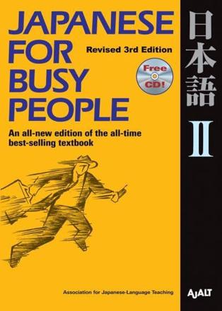 ISBN: 9781568363868 - Japanese for Busy People 2: Volume 2