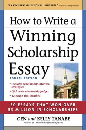 ISBN: 9781617600074 - How to Write a Winning Scholarship Essay