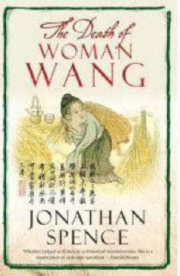 ISBN: 9781847243423 - The Death of Woman Wang