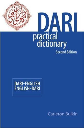 Dari-English-English-Dari-Practical-Dictionary-by-Carleton-Bulkin-Paperback