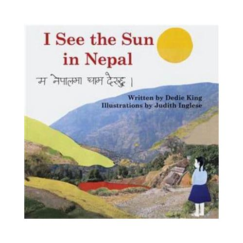 I-See-the-Sun-in-Nepal-by-Dedie-King-Paperback-2010