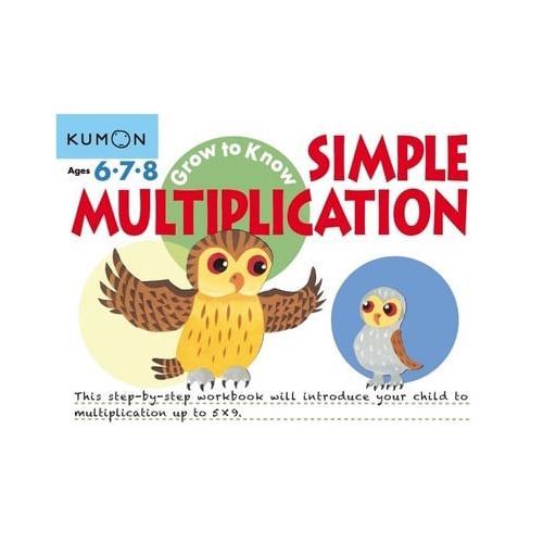 Simple-Multiplication-by-Kumon