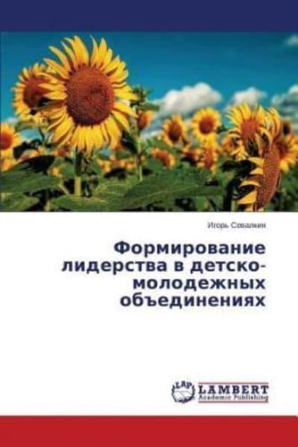 by-LAP-Lambert-Academic-Publishing-Paperback-softback-2015