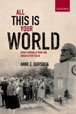 ISBN: 9780199677931 - All This is Your World