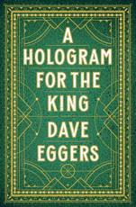 ISBN: 9780241145852 - A Hologram for the King