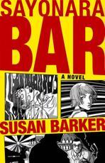 ISBN: 9780552772402 - Sayonara Bar