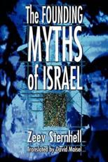 ISBN: 9780691009674 - Founding Myths of Israel