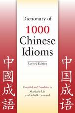 ISBN: 9780781812788 - Dictionary of 1,000 Chinese Idioms