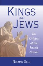 ISBN: 9780827609136 - Kings of the Jews