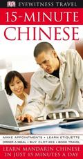 ISBN: 9781405317740 - 15-minute Chinese
