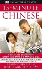 ISBN: 9781405322164 - 15-Minute Chinese