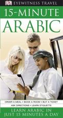 ISBN: 9781405332361 - 15-Minute Arabic