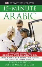 ISBN: 9781405332378 - 15-minute Arabic CD Pack