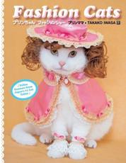 ISBN: 9781576875575 - Fashion Cats