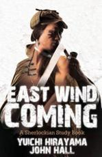 ISBN: 9781780923802 - East Wind Coming: A Sherlockian Study Book