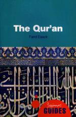 ISBN: 9781851686247 - The Qur'an