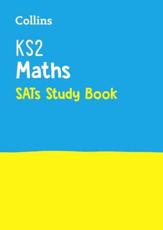KS2 Maths Revision Guide