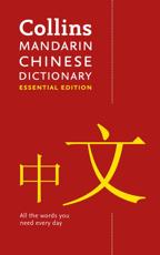Collins Mandarin Chinese Essential Dictionary