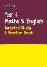 Year 4 Maths and English Targeted Study & Practice Book