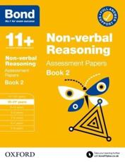 Bond 11+ Non-Verbal Reasoning Assessment Papers 10-11 Years Book 2