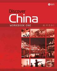 Discover China. Workbook One