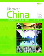 Discover China. Student's Book Two