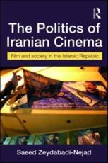 The Politics of Iranian Cinema
