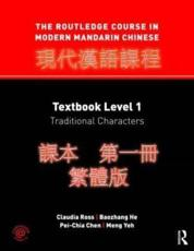 The Routledge Course in Modern Mandarin Chinese. Textbook Level 1 : Traditional Characters