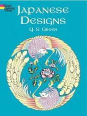 Japanese Designs Coloring Book